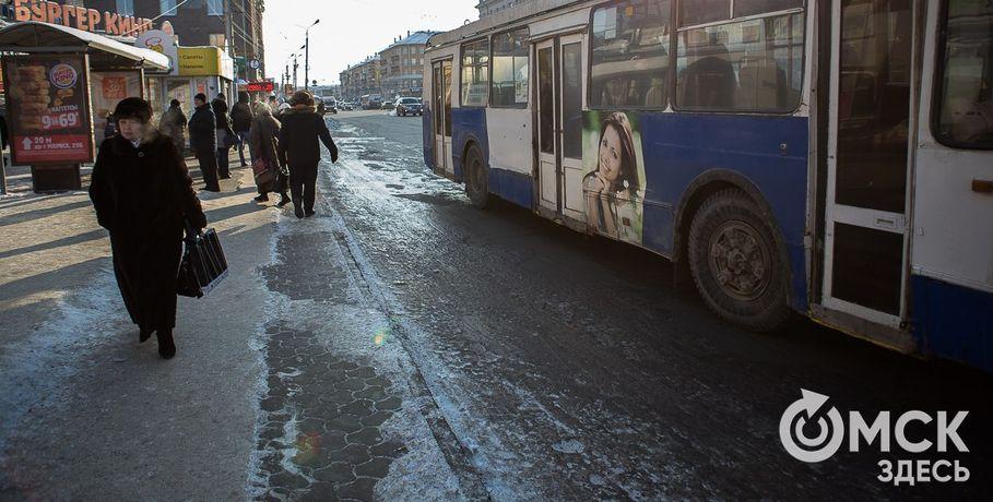 Вновогодние каникулы омским автобусам сократят «утреннее дежурство»