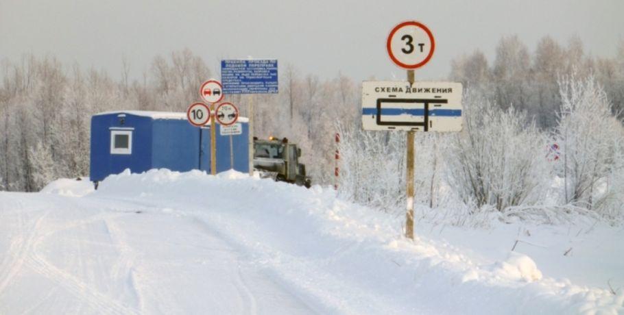 ВОмской области открыли шестую ледовую переправу через Иртыш
