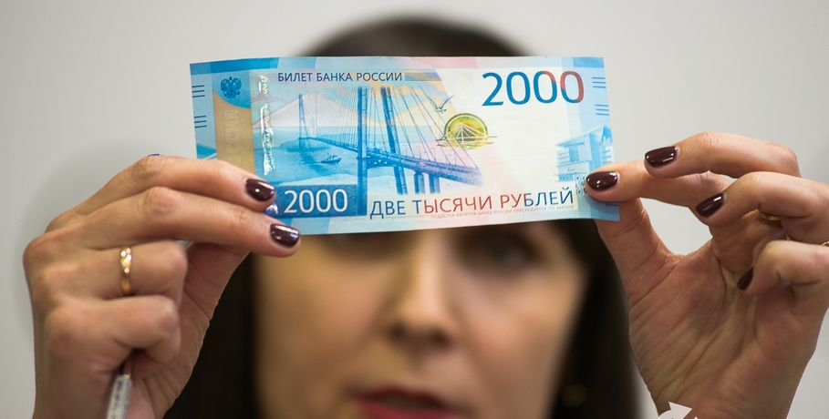 Магазины будут облагать штрафом заотказ принимать купюры в200 и2000 руб.