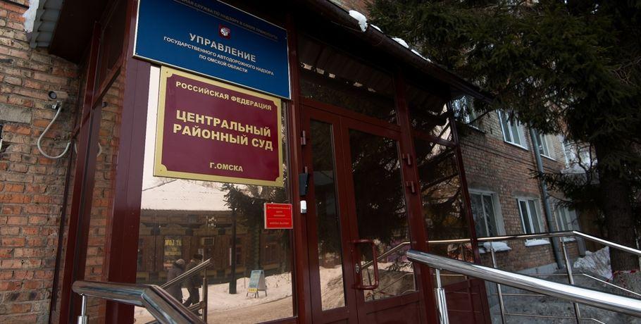 ВОмске осудили экс-чиновницу мэрии заполучение взяток