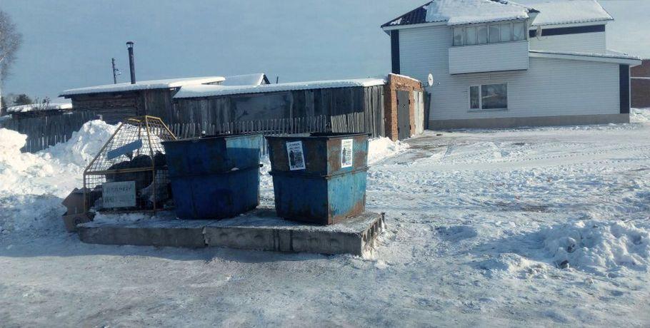 ВОмской области разрешилась проблема свывозом мусора