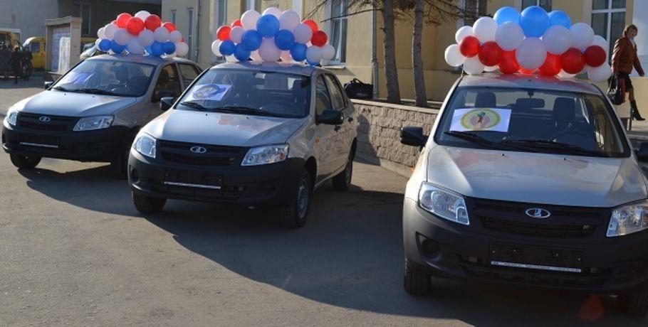 ВВолгоградской области стартовал региональный этап конкурса «Учитель года»