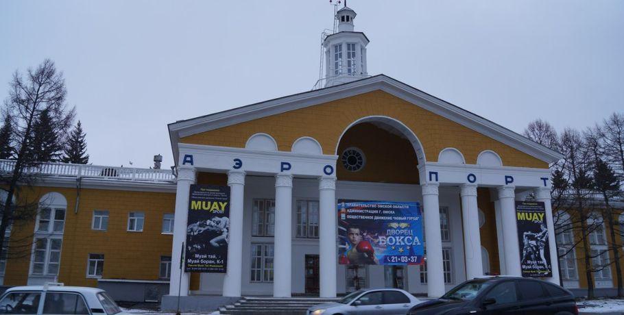 «Омский аэропорт» увеличивает арендную плату заДворец бокса