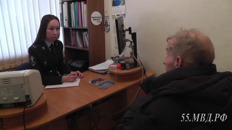Вооружённые злоумышленники ограбили пенсионера вего квартире вОмске