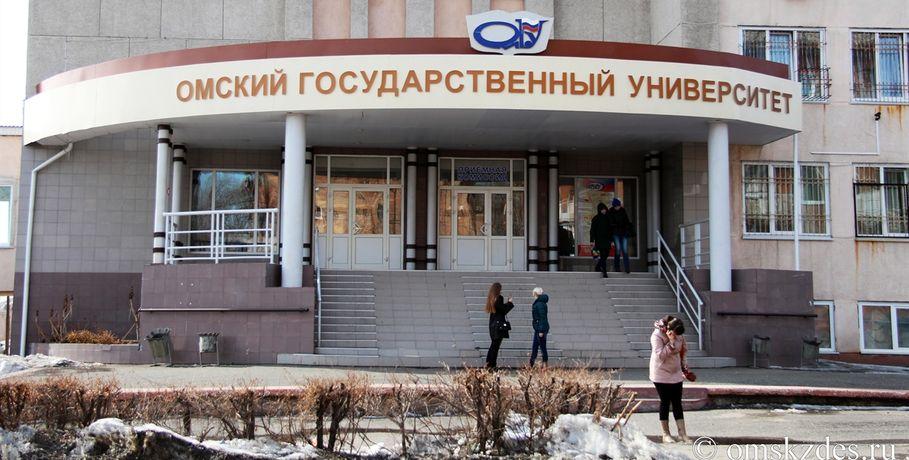 Ректоры ОмГУ иПолитеха отчитались о собственных доходах загод