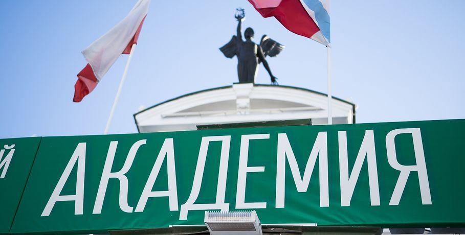 ВОмске определили цены билетов натеатральный фестиваль «Академия»