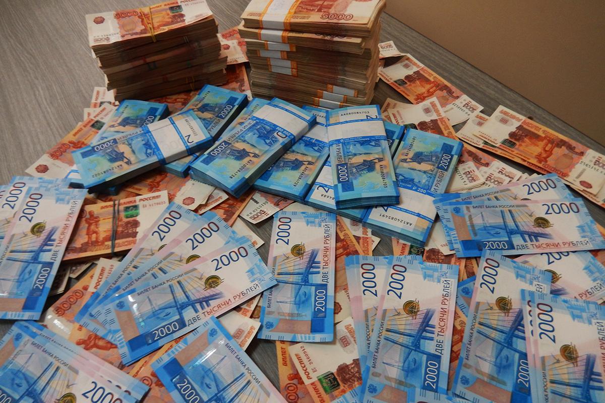 Фото денег много пачек рубли