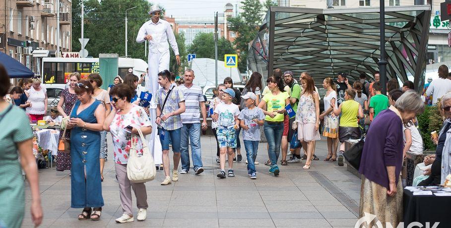 Численность населения Омской области сократилась еще на5 400 человек