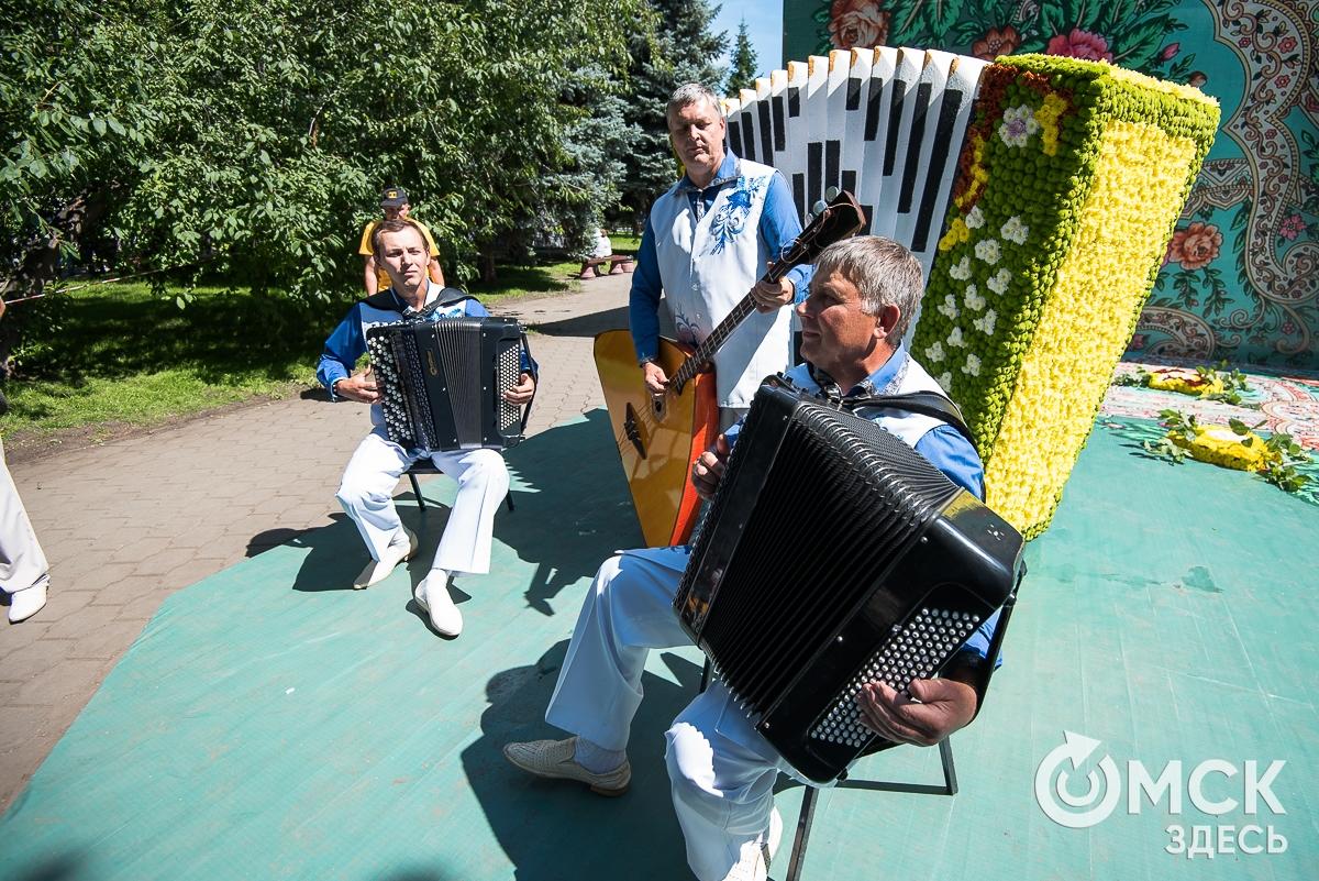 Эконом выставка цветов омск букеты живых цветов
