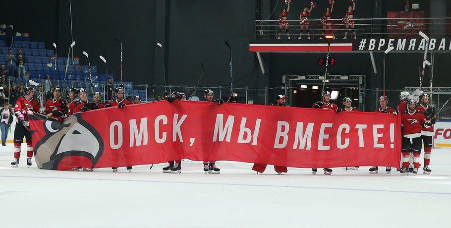 «Авангард» должен вернуться в2016г. вОмск— Александр Крылов