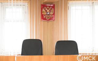 В Омске бывшая судья мошенничала с материнским капиталом