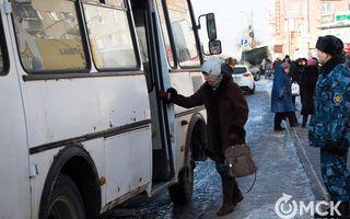 В Омске автобусы № 568 пойдут по новому маршруту