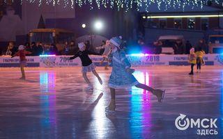 Ледовые катки в Омске: адреса, цены и расписание