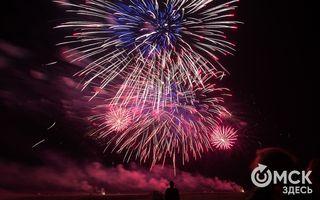 Салют на Новый год в Омске: где запускать и где смотреть
