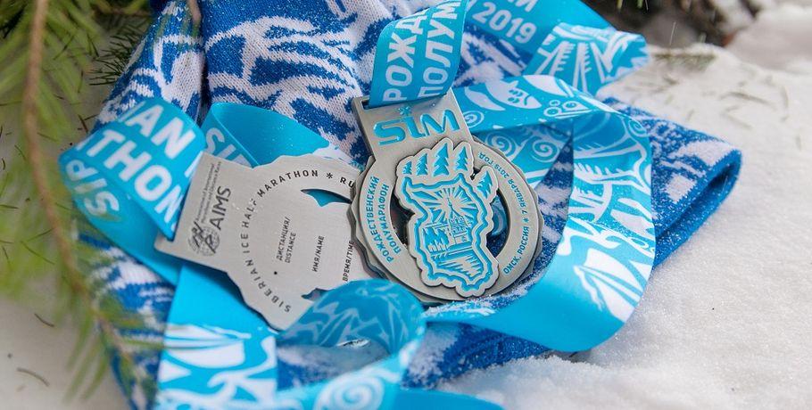 На медалях экстремального забега разместили медвежью лапу #Спорт #Новости