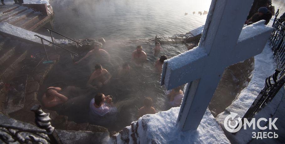 В крещенские купели окунутся 20 тысяч омичей