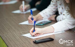 Рейтинг омских вузов: куда пойти учиться