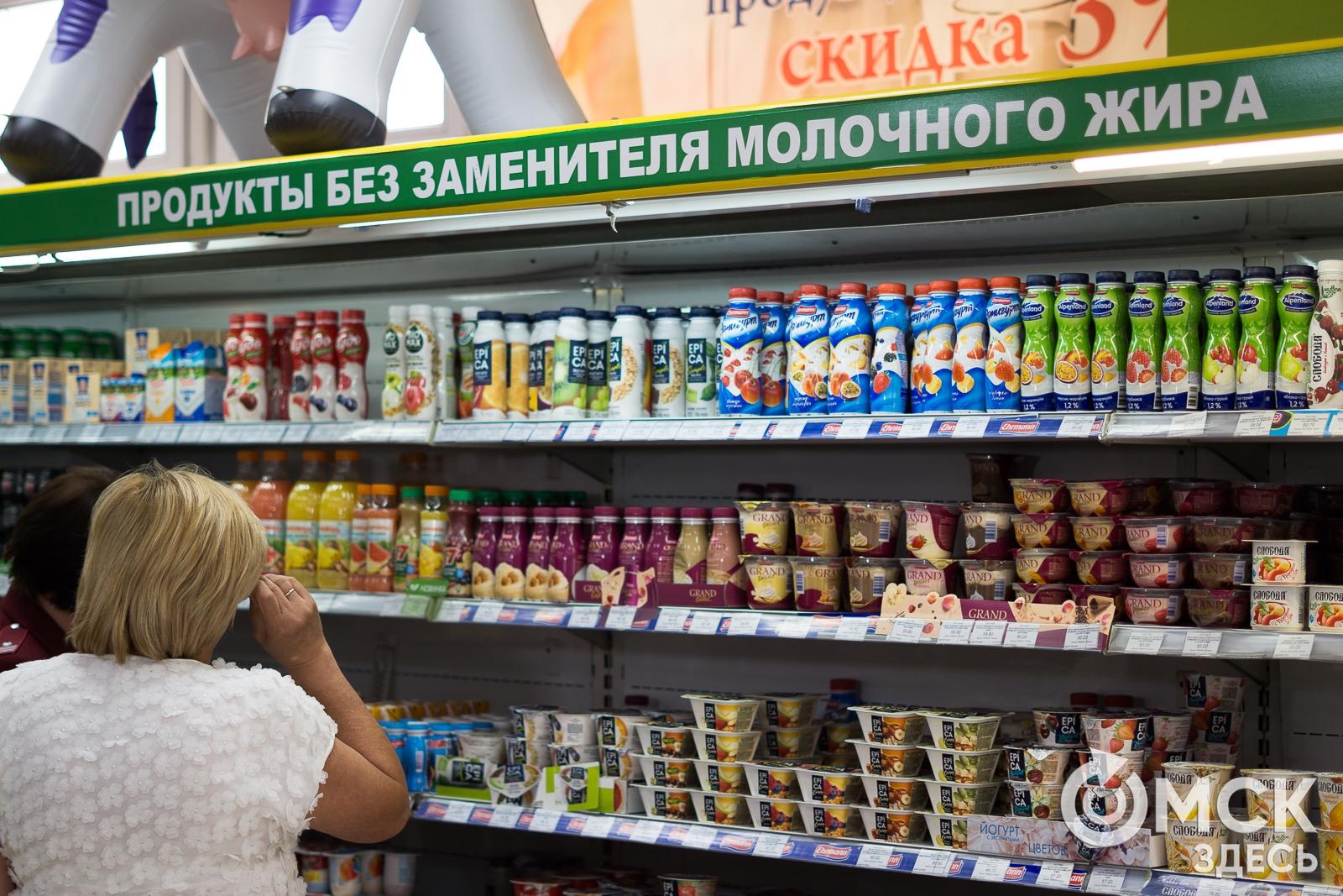 Сайты Магазинов Омска