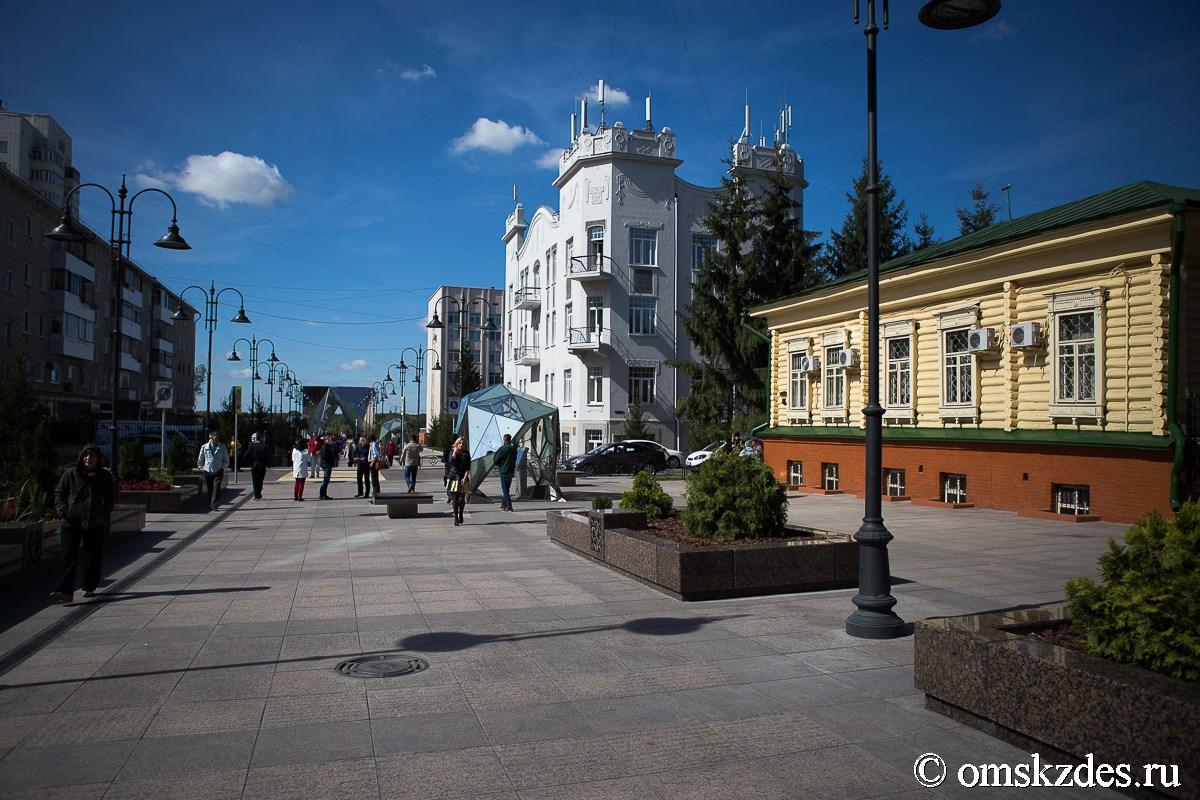 магическим омск центр города улицы фото однажды поймали попыткой