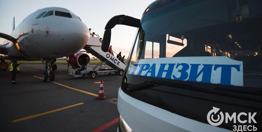 Студентов из Казахстана привезут в Омск чартерными самолётами