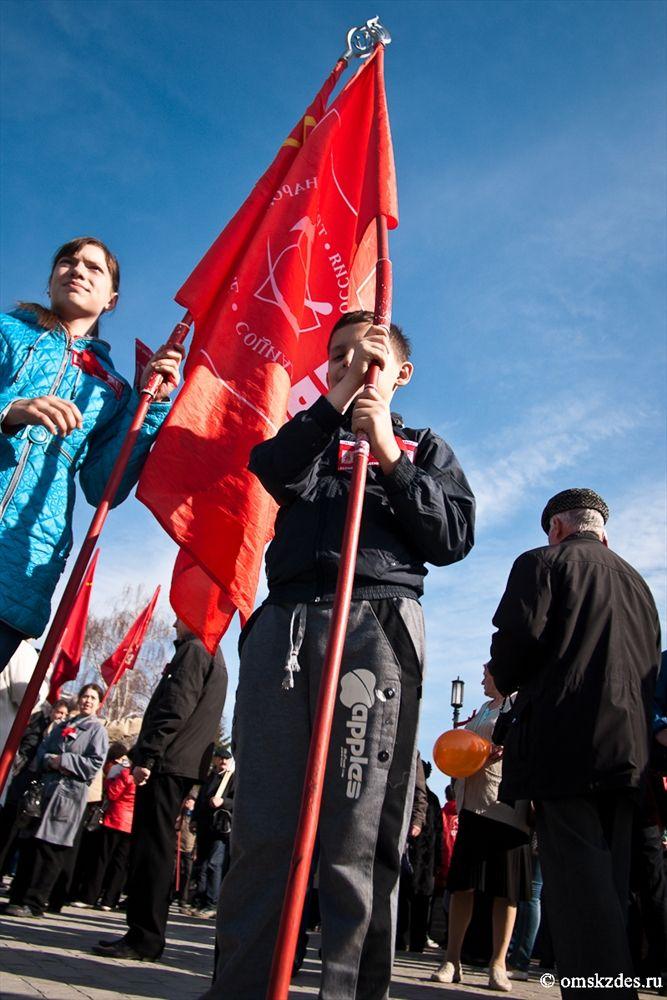 фото коммунисты вперед стильный