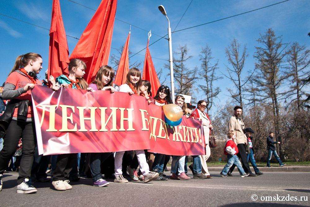 тиарка многолетняя, фото коммунисты вперед установке