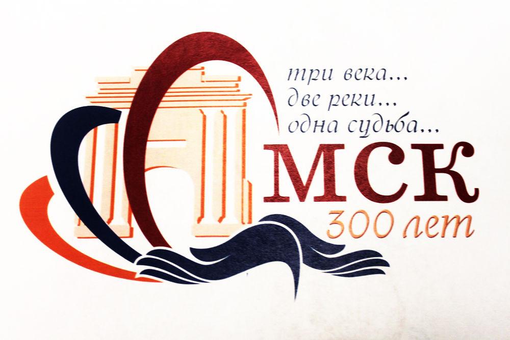 Омск Автор брендолапы создал бесконечную любовь к Омску  Автор Элина Круглова ИА Омск здесь