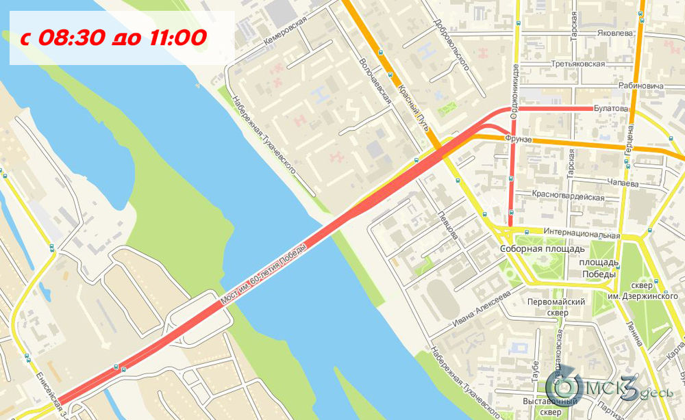 Какие дороги перекроют в омске сегодня схема