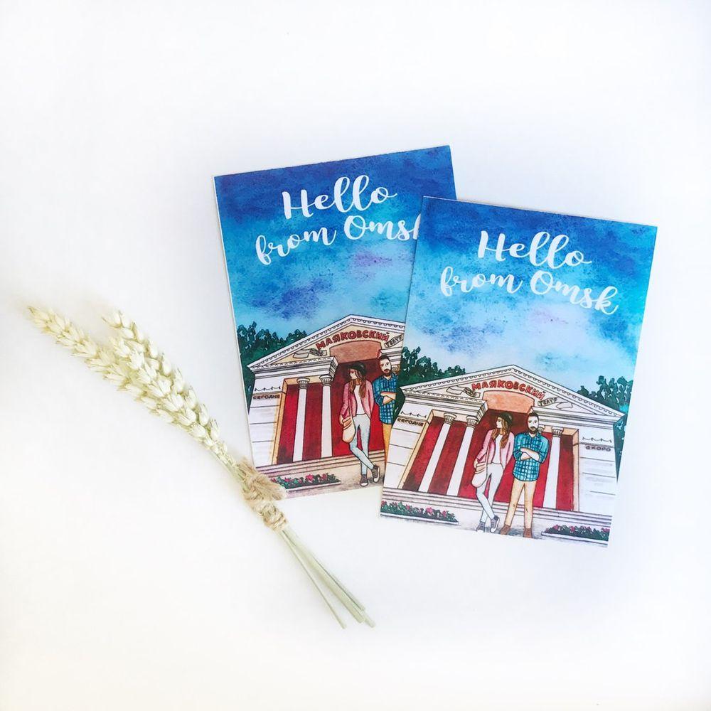 Почтовые открытки омск